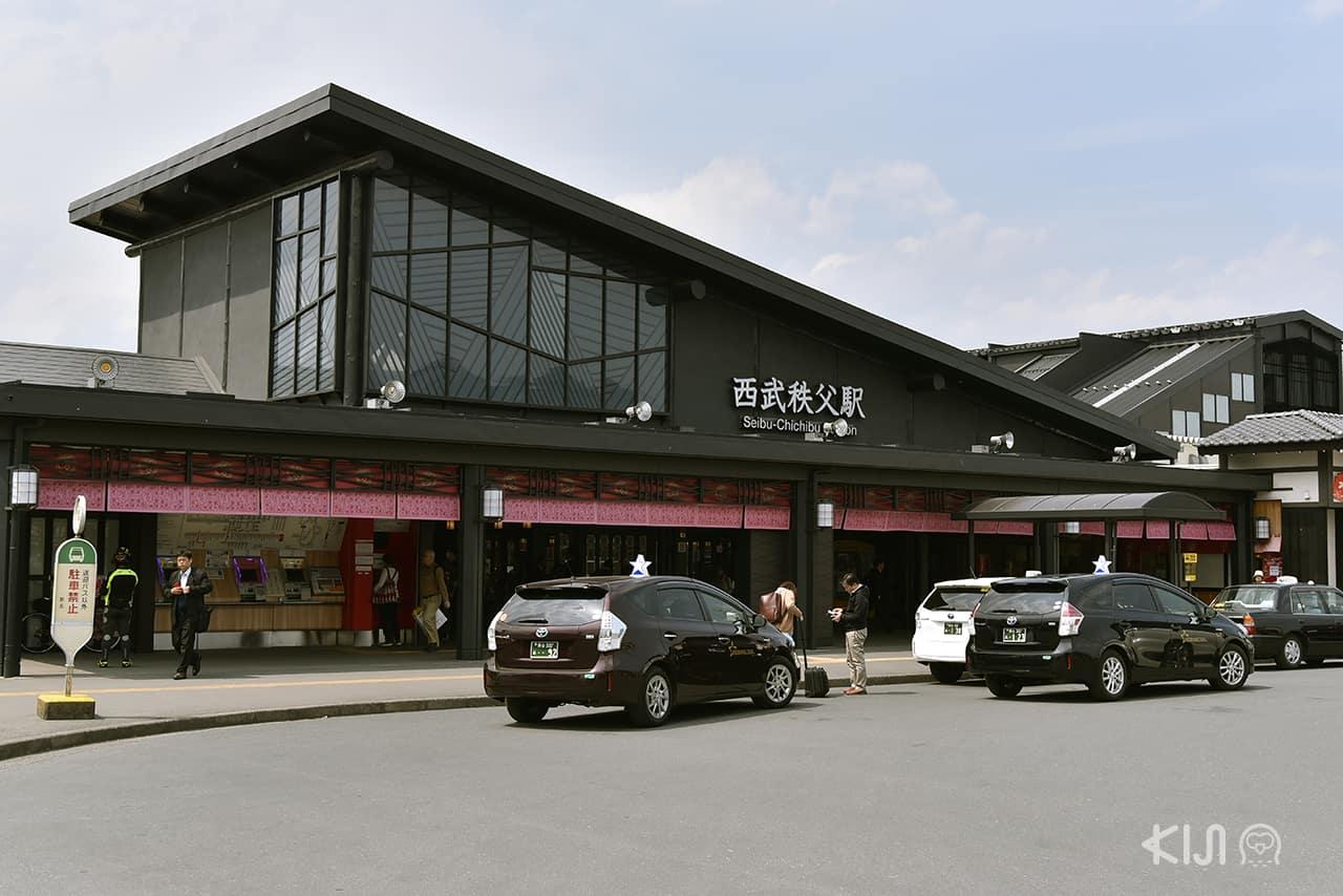 สถานี Seibu Chichibu Station ในเมืองจิจิบุ