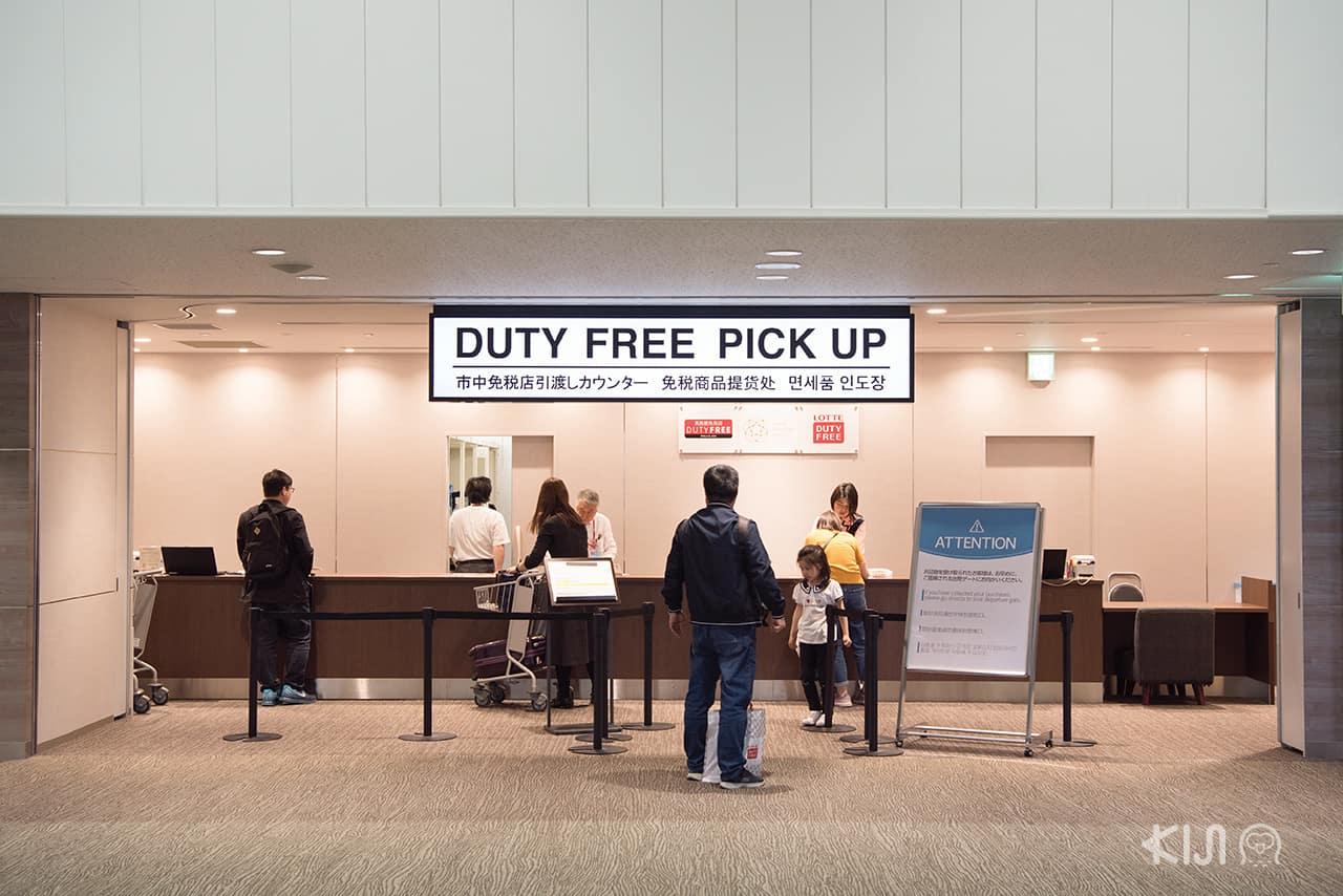 Duty free pick up