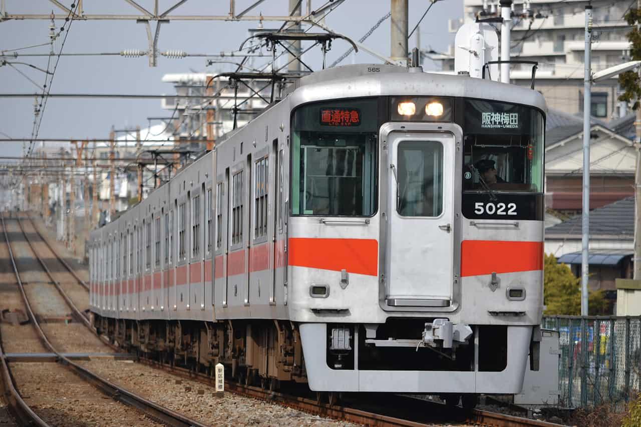 WEST KOBE-AKASHI-HIMEJI by Sanyo Electric Railway