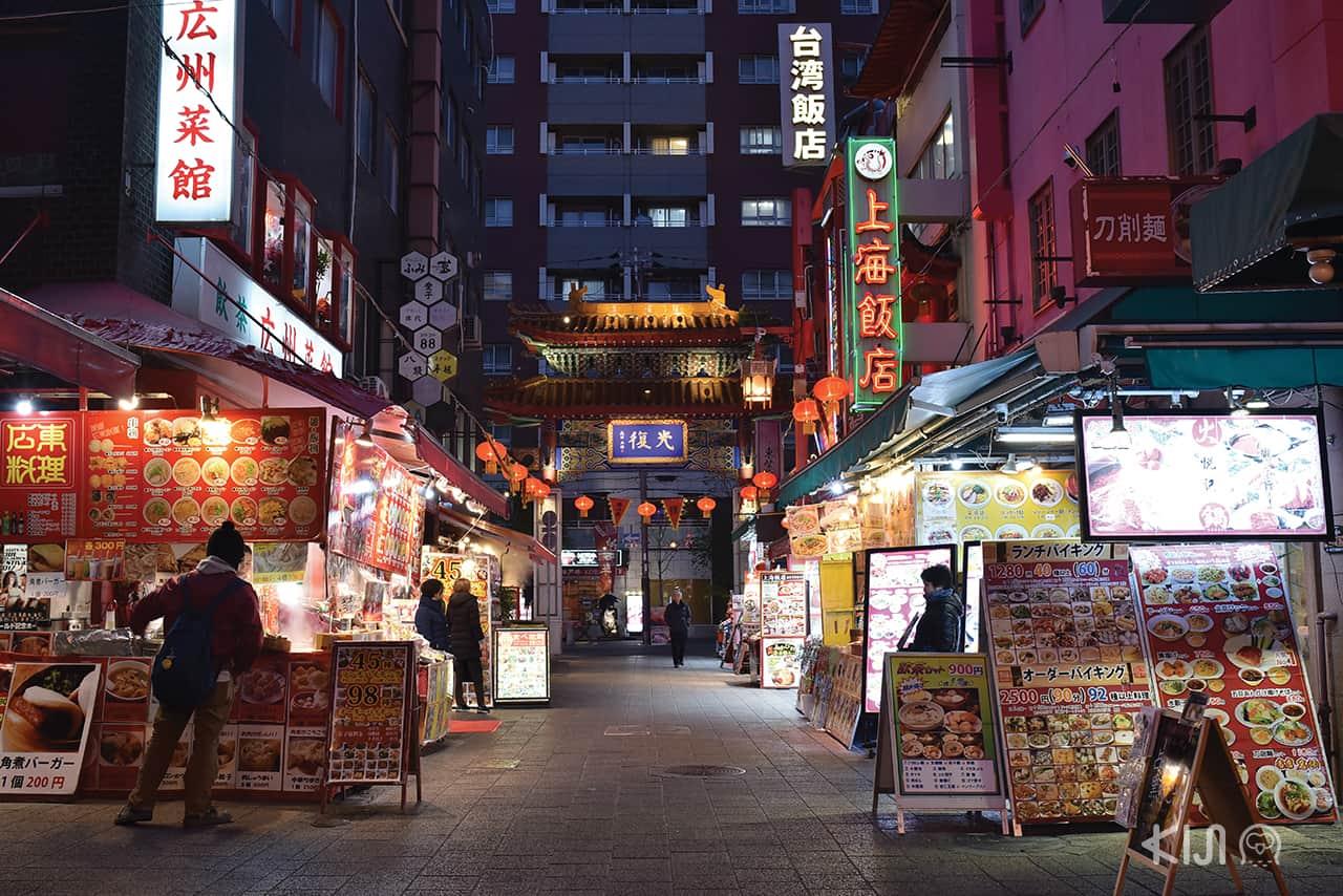 """ร้านรวงต่างๆ ที่ """"นันกิงมาจิ (Nankinmachi)"""""""