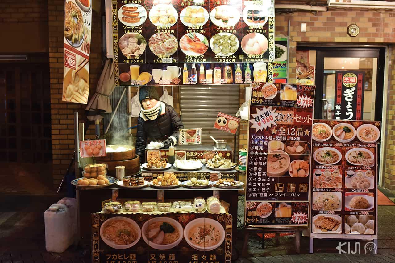 ร้านขายอาหารที่นันกิงมาจิ (Nankinmachi)