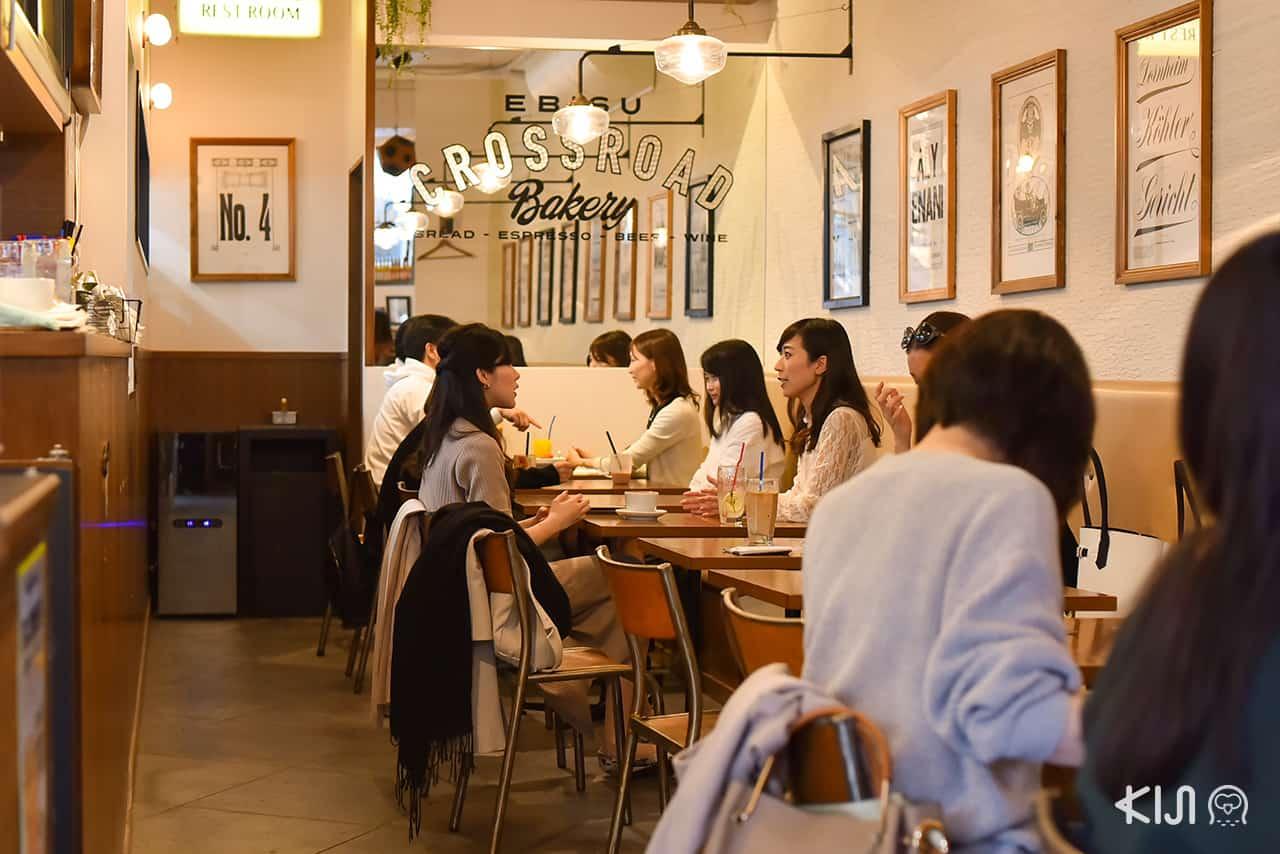 บรรยากาศภายในร้าน Crossroad Bakery อยู่ใกล้ๆกับ Ebisu station, Tokyo