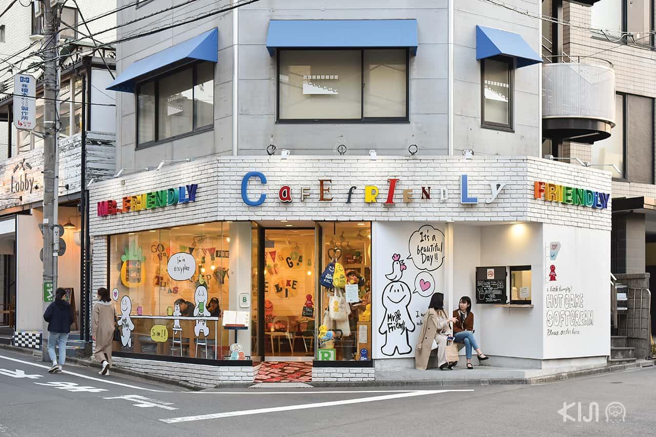 Mr. Friendly Cafe, Ebisu station, Tokyo