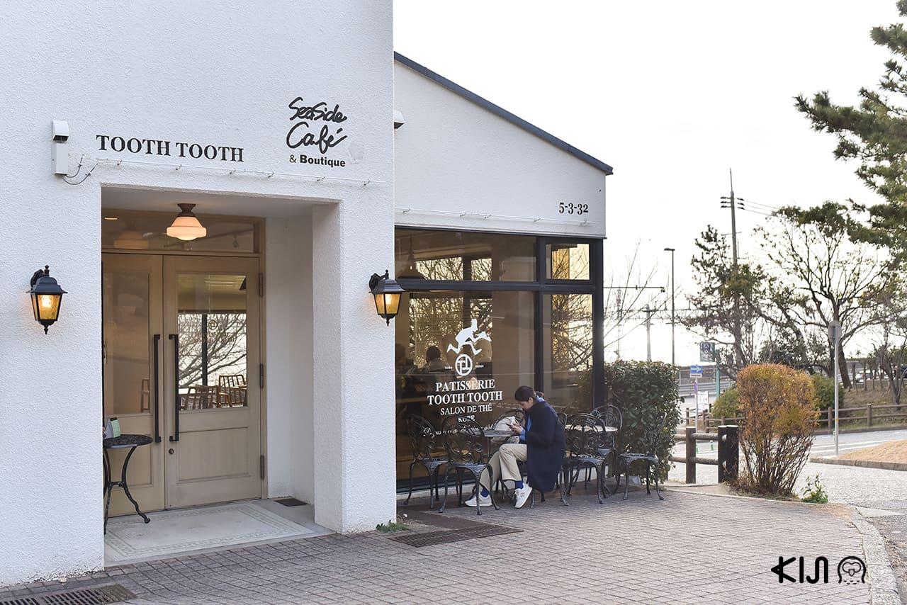 Patisserie Tooth Tooth Seaside Cafe, Hyogo, โกเบ อากาชิ ฮิเมจิ