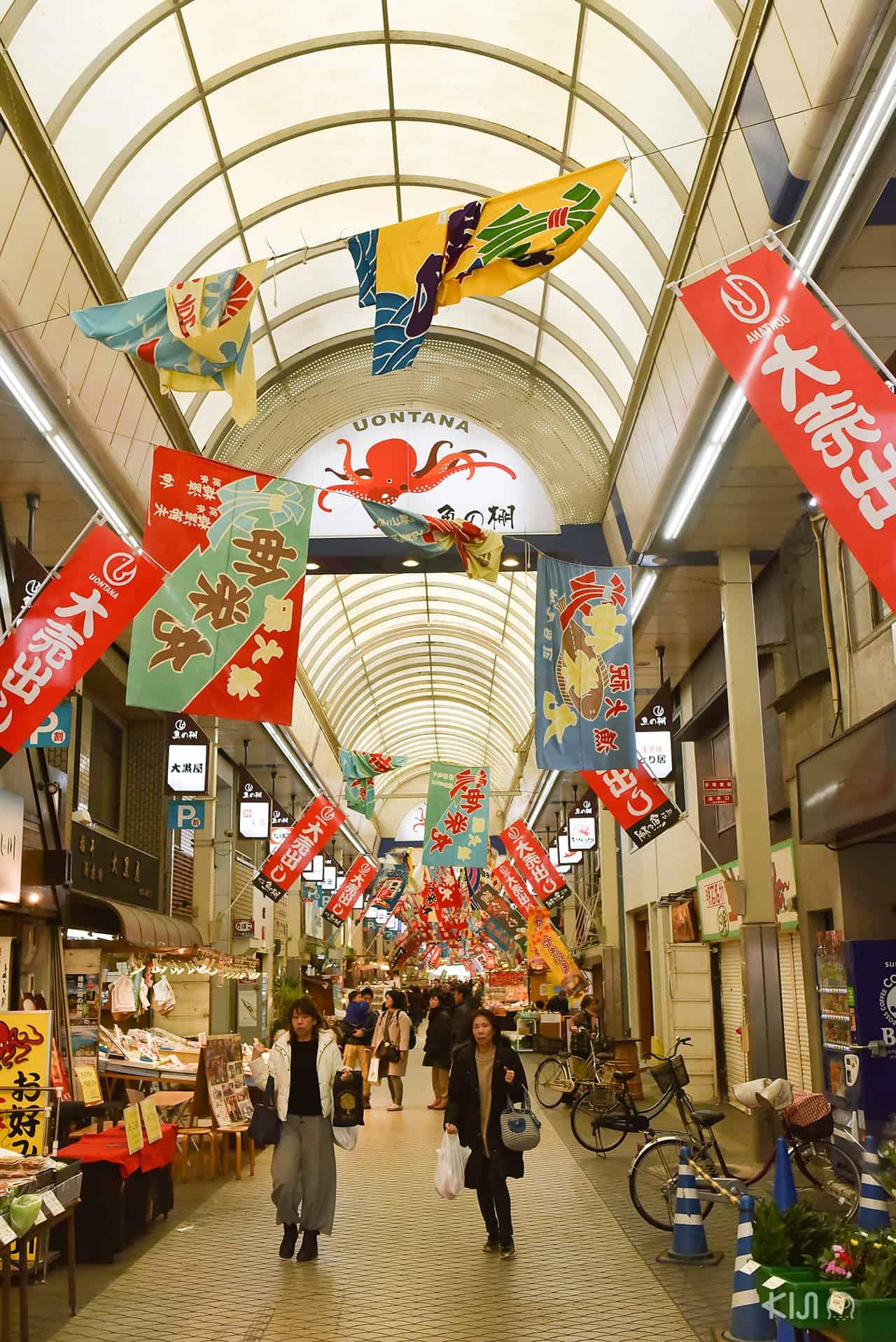 Uo no tana Fish Market 魚の棚 West Kobe
