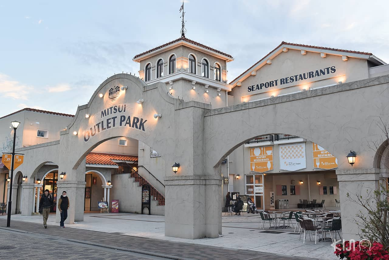 Mitsui Outlet Park Marine Pia Kobe 三井アウトレットパーク マリンピア神戸