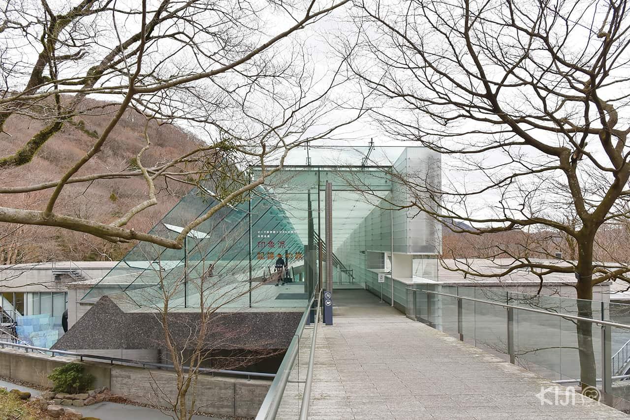 ด้านหน้าพิพิธภัณฑ์ศิลปะโพล่า (Pola Museum of Art)