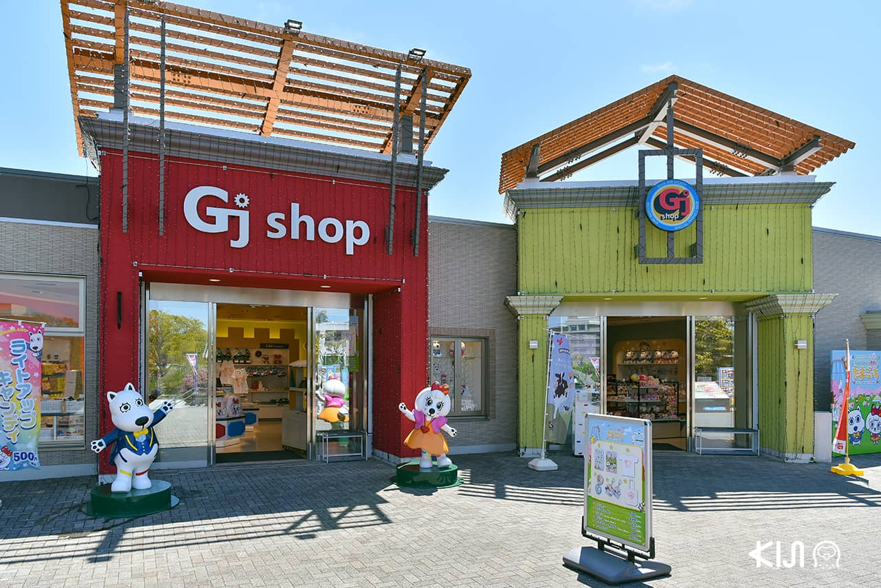 Gj Shop in Yomiuriland