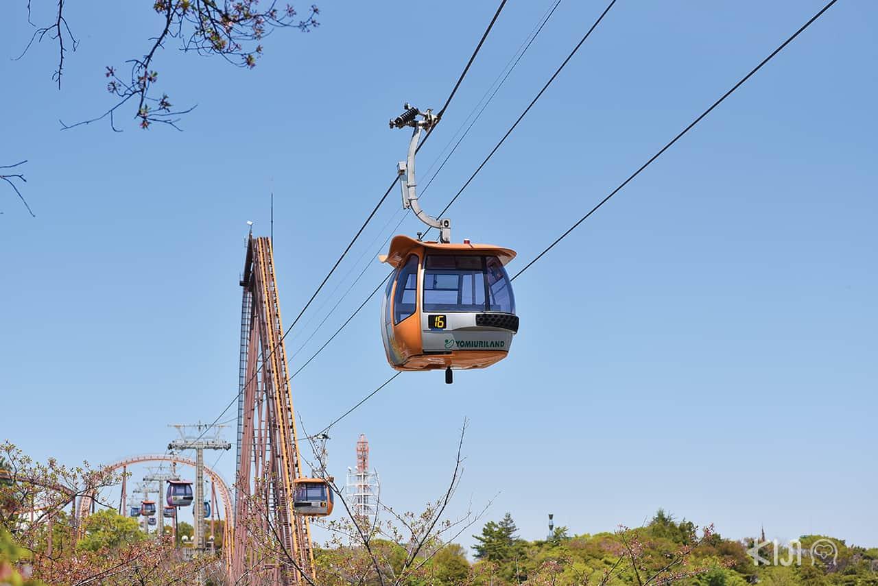 Gondola in YomiuriLand