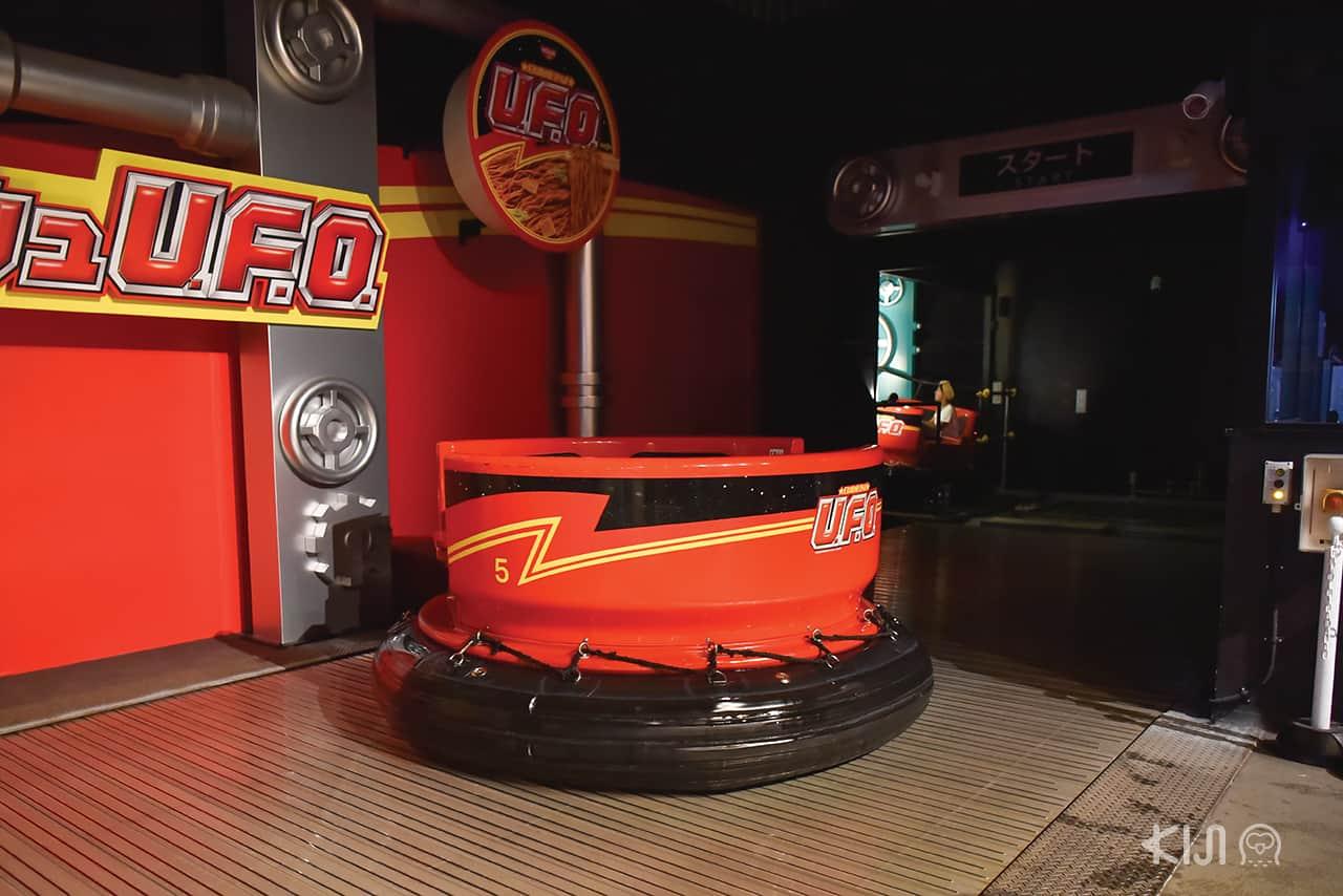 โยมิอุริแลนด์ (Yomiuriland) โซน Food Factory มี Splash U.F.O เป็นเครื่องเล่นไฮไลท์