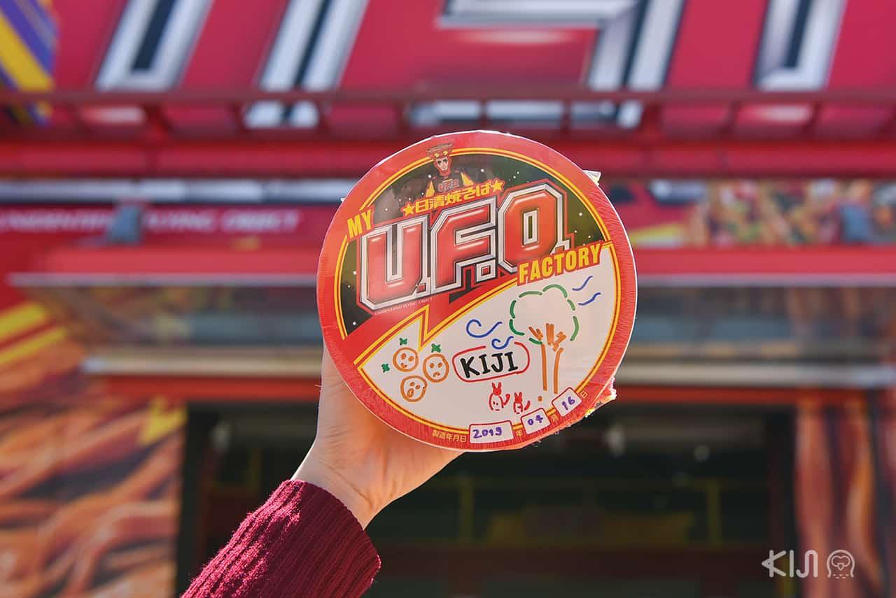 My U.F.O Factory made by Kiji Thailand