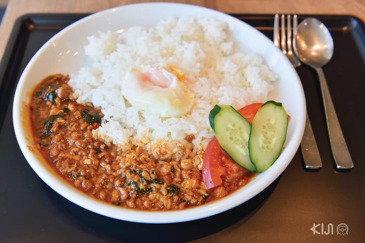 ข้าวกะเพราะ ที่สวนสนุกโยมิอุริแลนด์ (Yomiuriland)