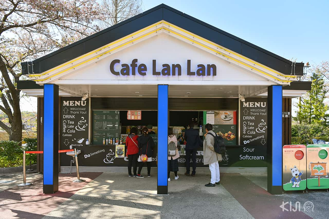 Cafe Lan Lan - YOMIURI LAND
