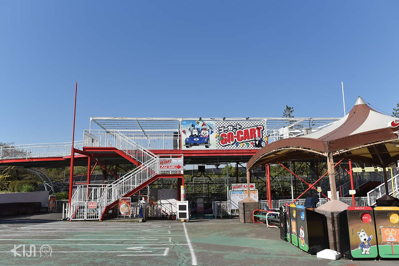 Go-Cart in YomiuriLand