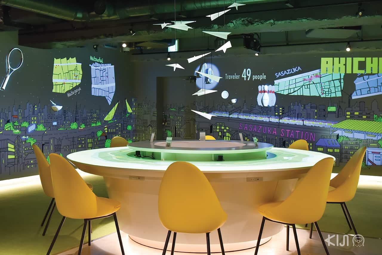 Sasazuka Akichi Lounge