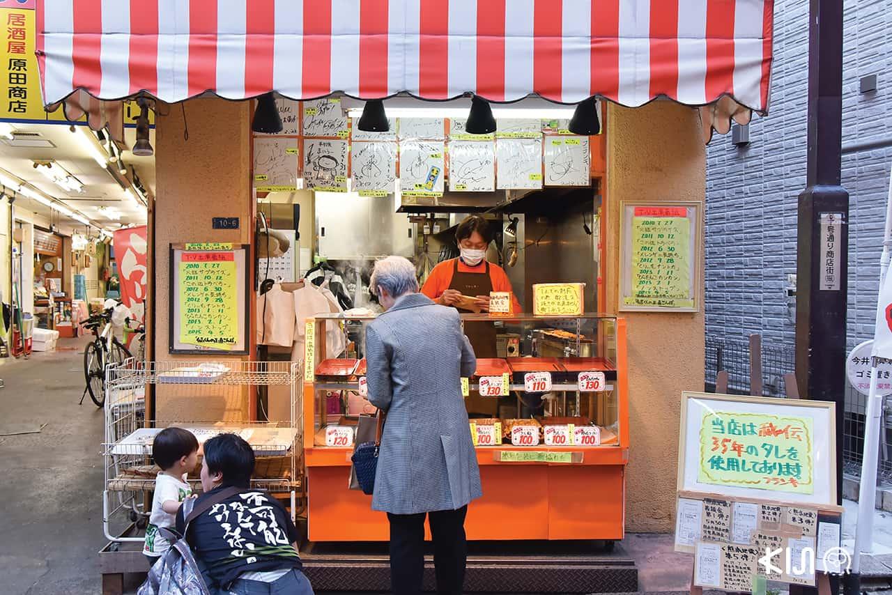 ร้านค้าที่โชเทนไก Ju-go Street
