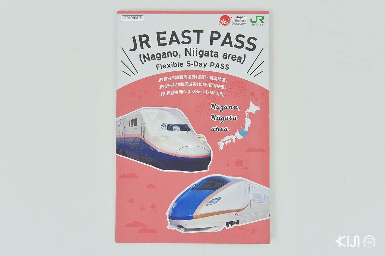 JR East Pass Nagano Niigata