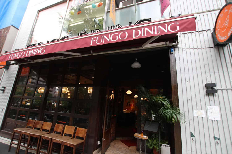ร้านบุฟเฟ่ต์จากย่าน ชินจูกุ (Shinjuku) - FUNGO DINING (ファンゴーダイニング)