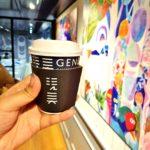 Genbi Hot Coffee (Carissa)