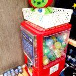 High Rail Capsule Toy (Carissa)