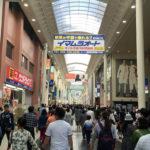 Kumamoto-Japan-Kamitori-Shopping-Arcade