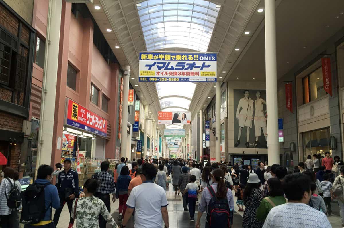โชเทนไก Kamitori ในเมืองคุมาโมโตะ