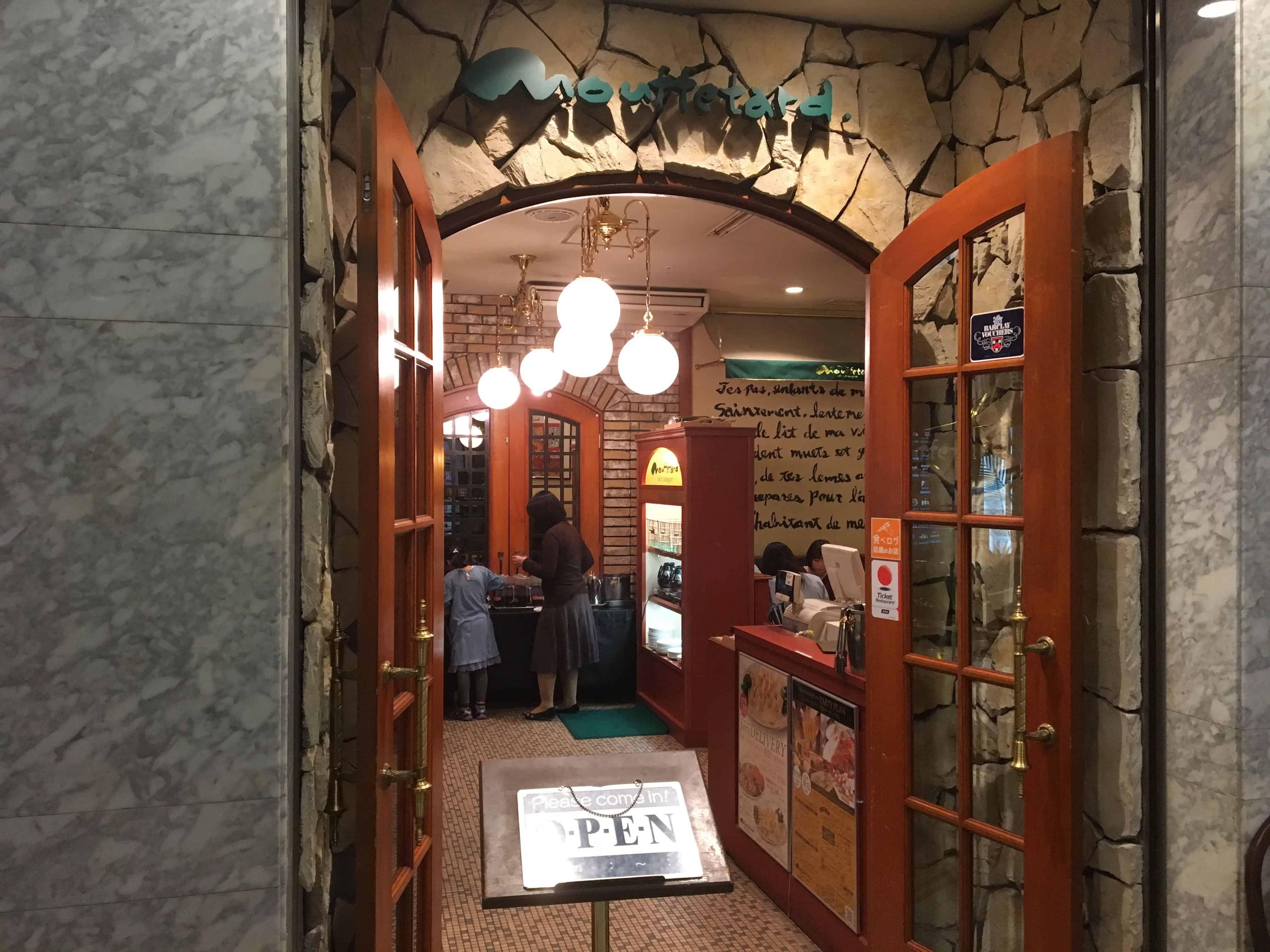 ร้านบุฟเฟ่ต์จากย่าน ชินจูกุ (Shinjuku) - Mouffetard de Paris (ムフタール ドゥ パリ)
