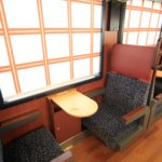 Oykot Interior (Single Seats)