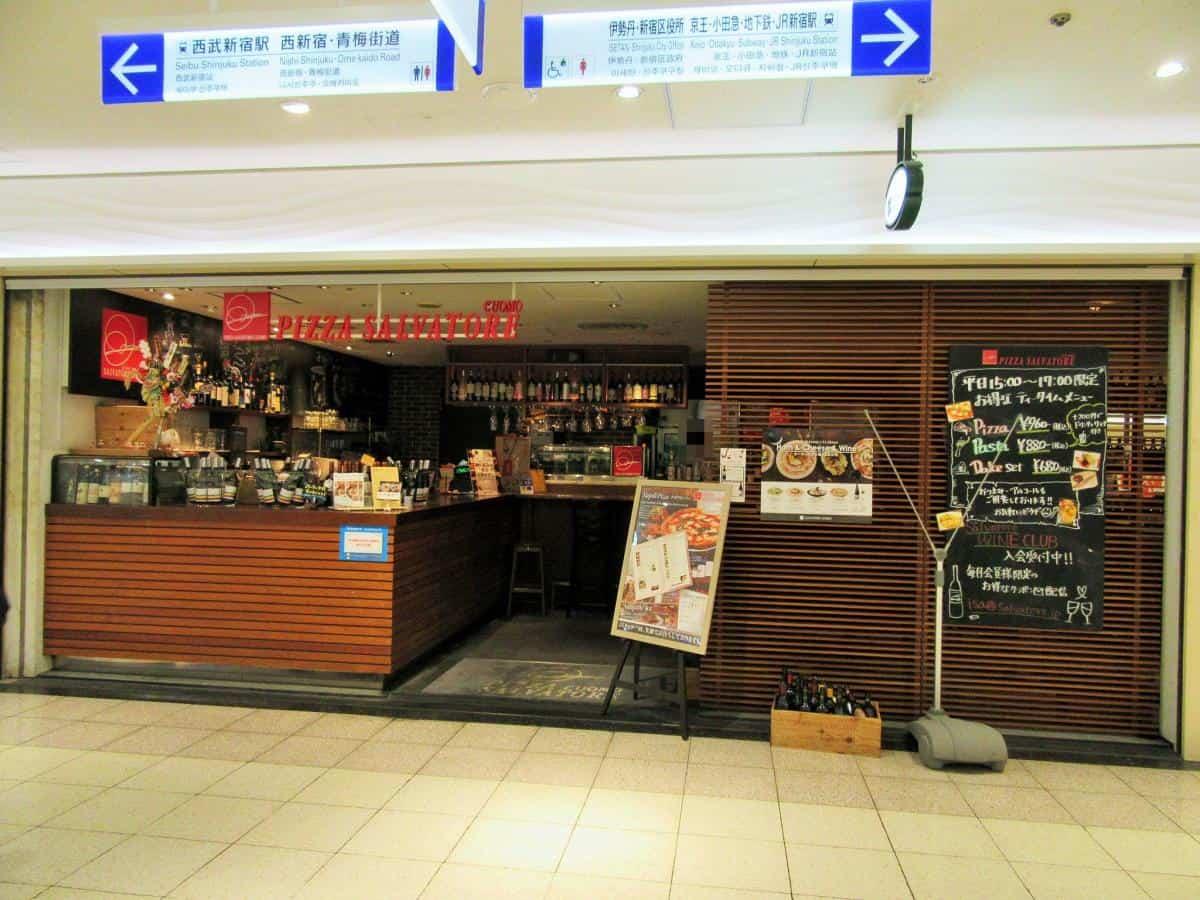 ร้านบุฟเฟ่ต์ย่าน ชินจูกุ (Shinjuku) - PIZZA SALVATORE CUOMO & BAR
