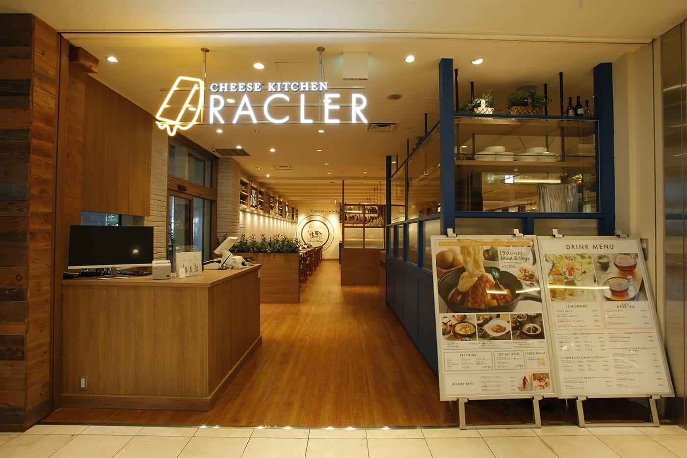 ร้านบุฟเฟ่ต์จากย่าน ชินจูกุ (Shinjuku) - CHEESE KITCHEN RACLER (チーズキッチン ラクレ)