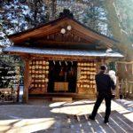 Resort View Furusato Hotaka Shrine (Carissa)