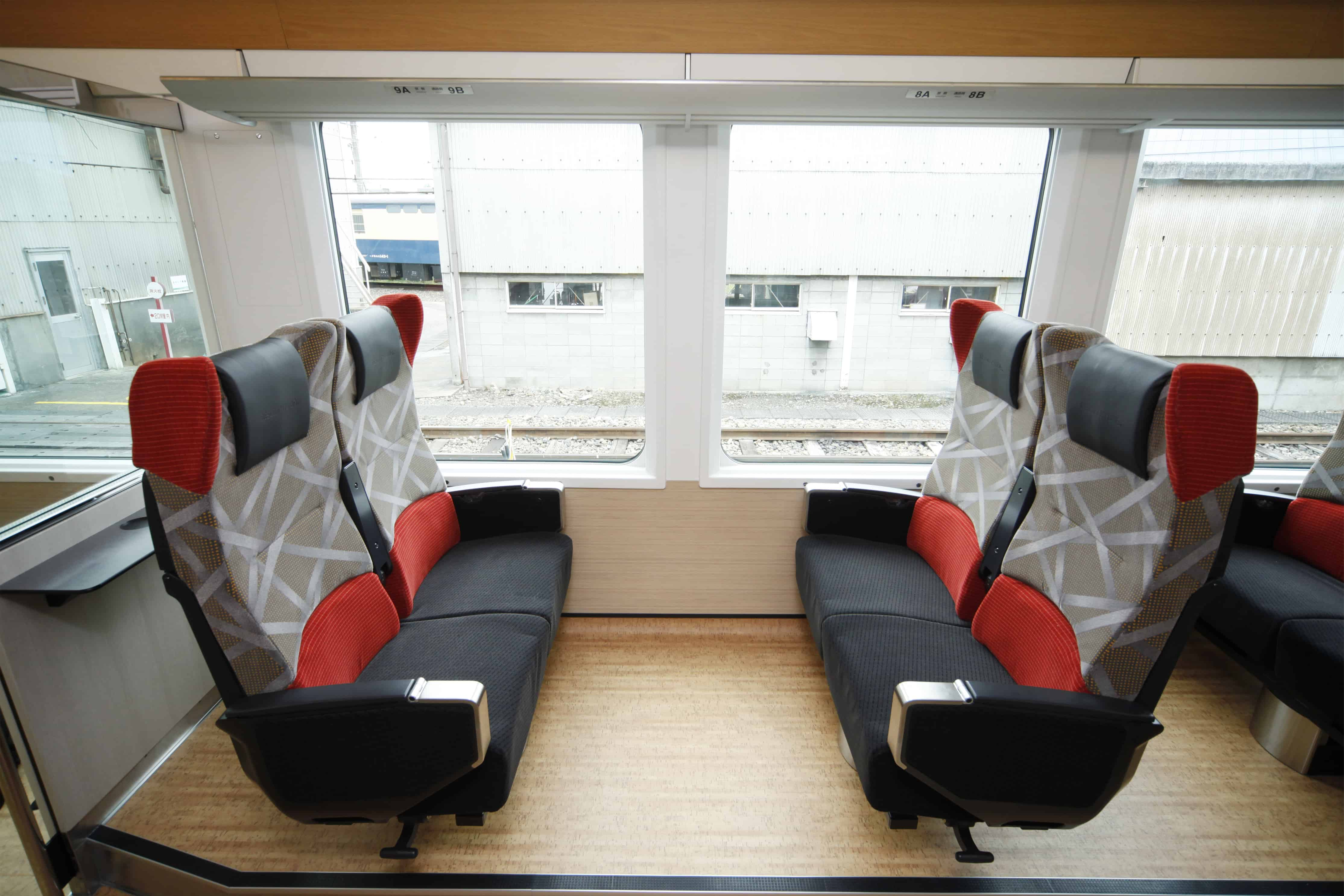 Joyful Train Resort View Furusato Interior