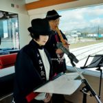 Resort View Furusato Performance (Carissa)