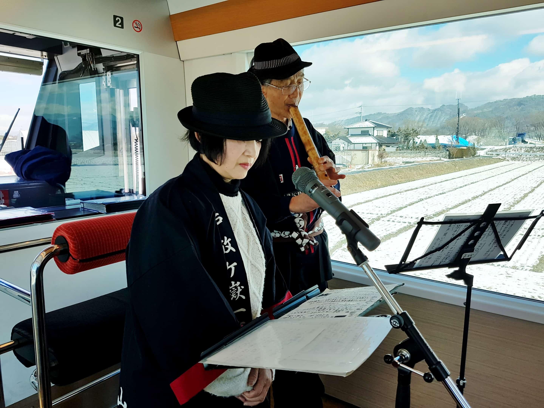 Joyful Train - Hotaka station