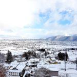 Resort View Furusato View from Obasute (Carissa)