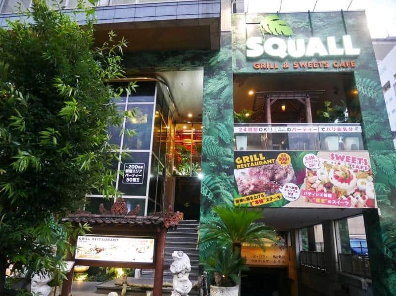 Buffet in Shinjuku - Squall (スコール)