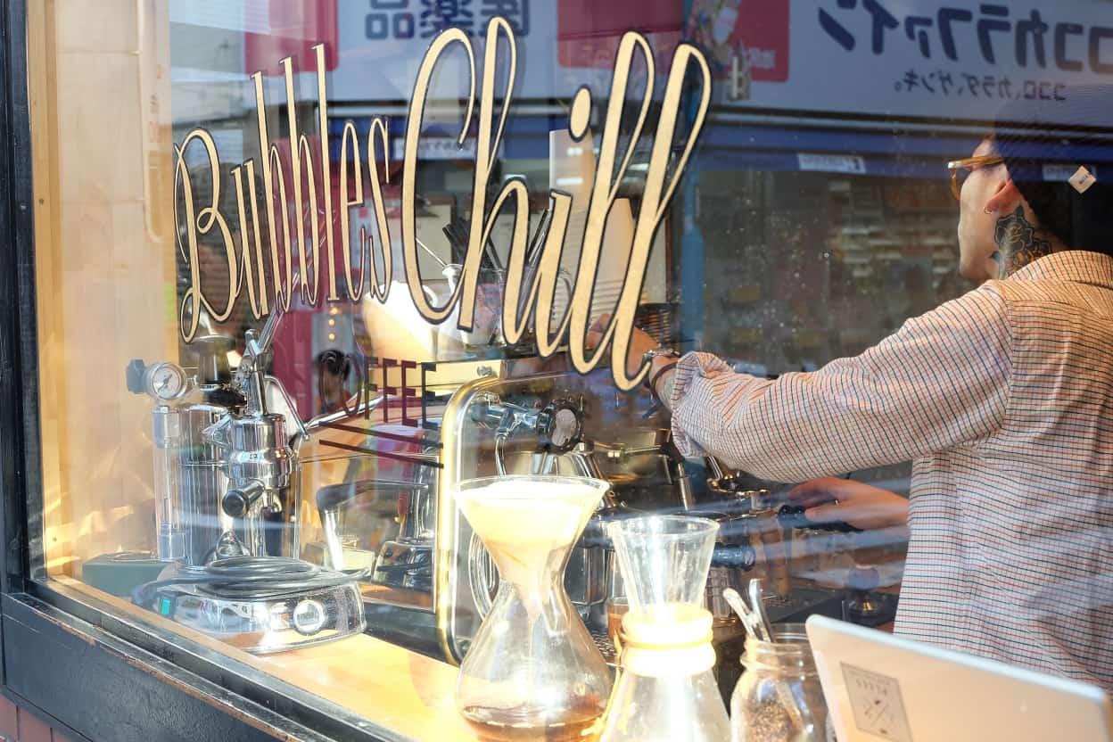 ร้านกาแฟ Bubble Chill ย่าน Ikejiri Ohashi
