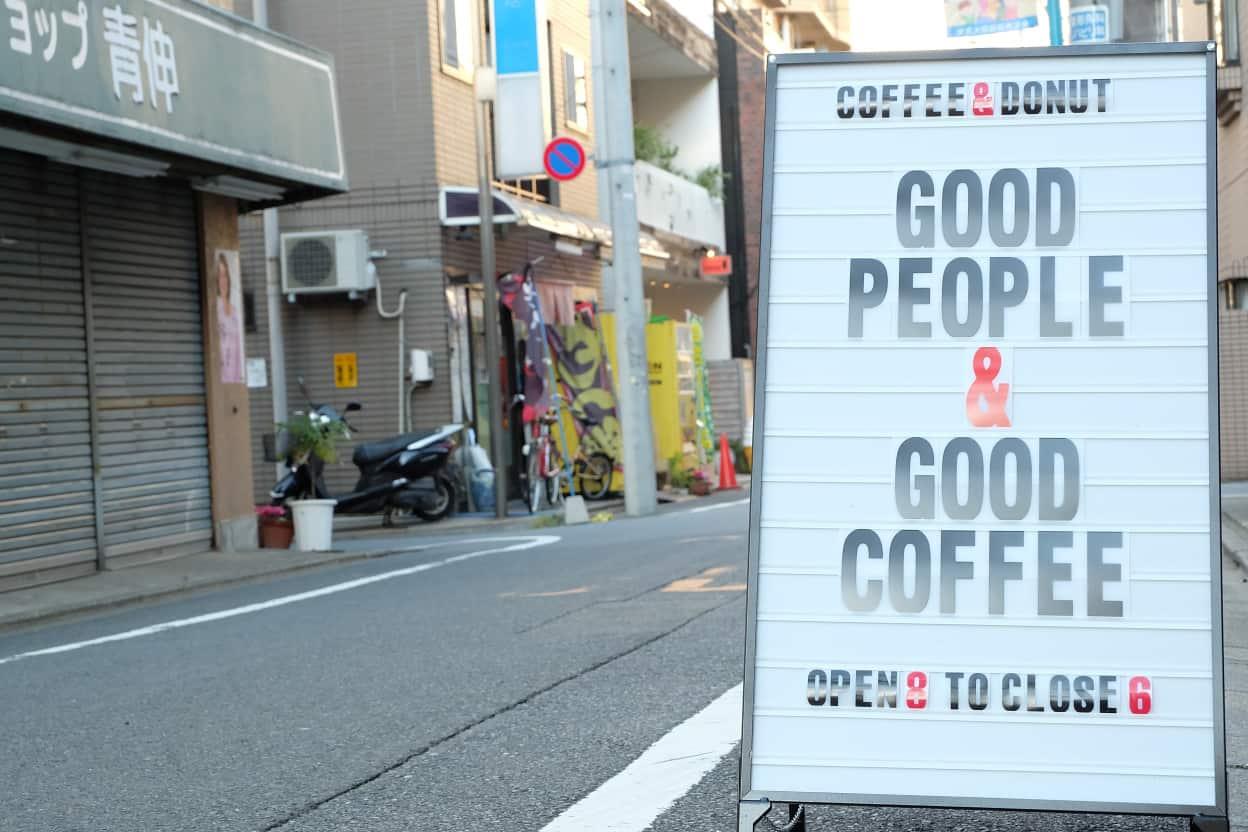 Good People & Good Coffee, Ikejiri Ohashi, tokyo