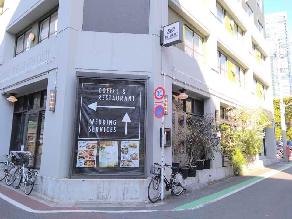 ร้านกาแฟในย่านอิเคะจิริ โอฮาชิ (Ikejiri Ohashi)