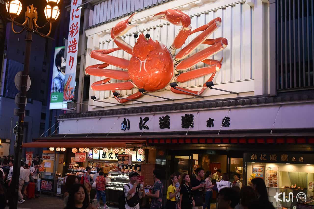 กินขาปูงอนงามที่ Kani Douraku ในโอซาก้า