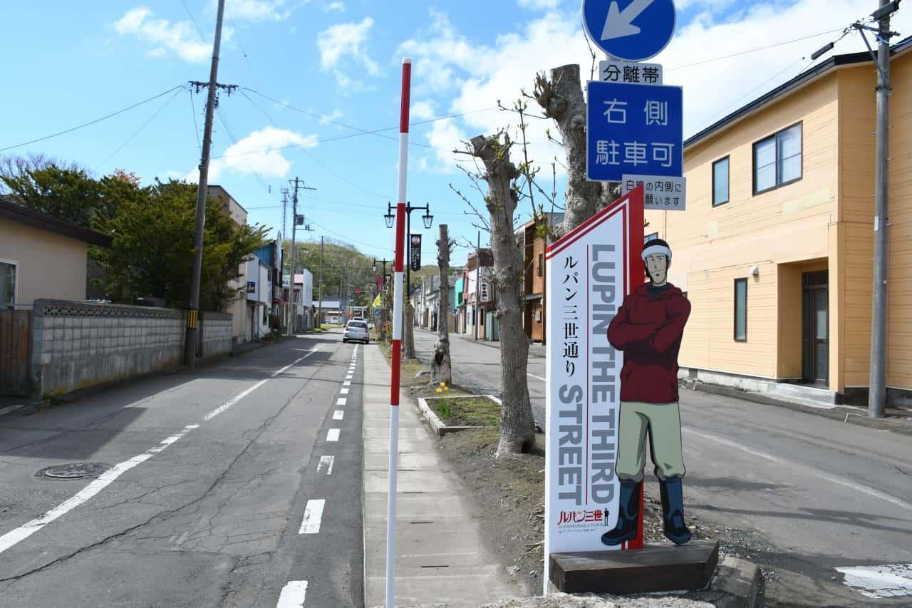 Lupin The Third Street in Hamanaka