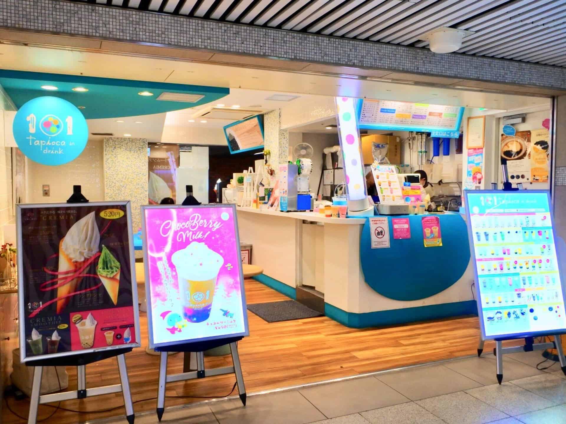 ชานมไข่มุก โอซาก้า (Bubble Milk Tea in Osaka) - 101 Milk Tea