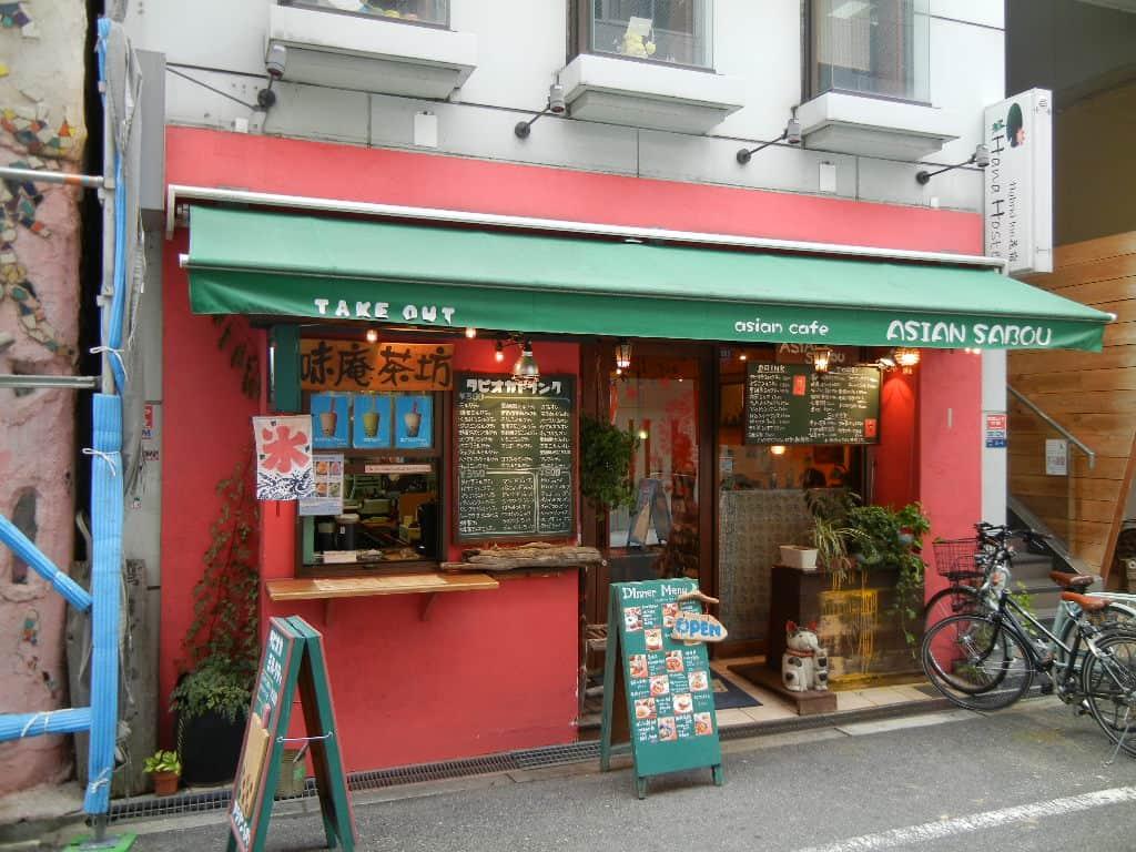 ชานมไข่มุก โอซาก้า (Bubble Milk Tea in Osaka) - Asian Sobo