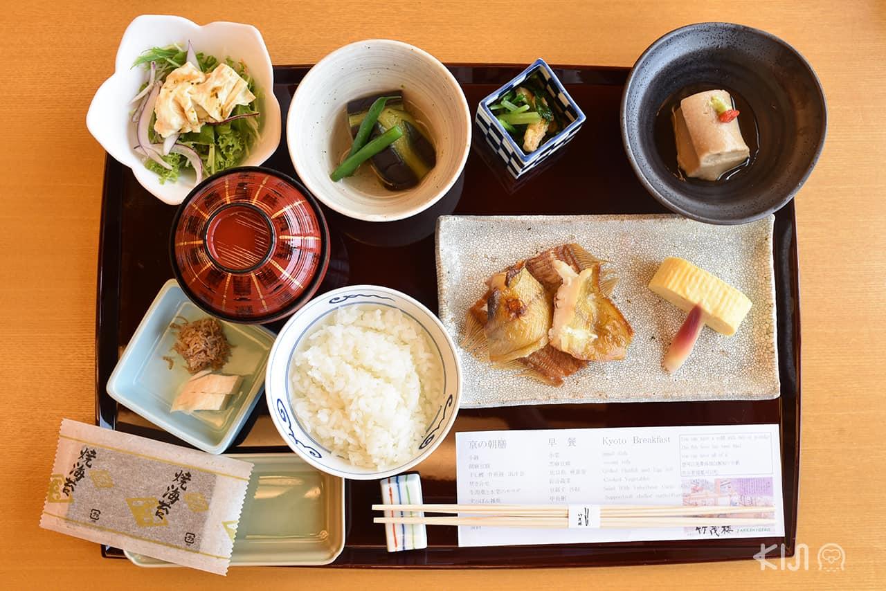 เซ็ตอาหารเช้าสไตล์ญี่ปุ่นของโรงแรม Hotel Hankyu International