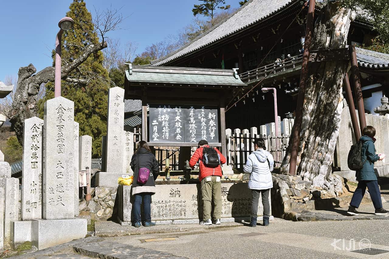 วัดนิกัทสึโด (Nigatsudo Temple) นารา (Nara)
