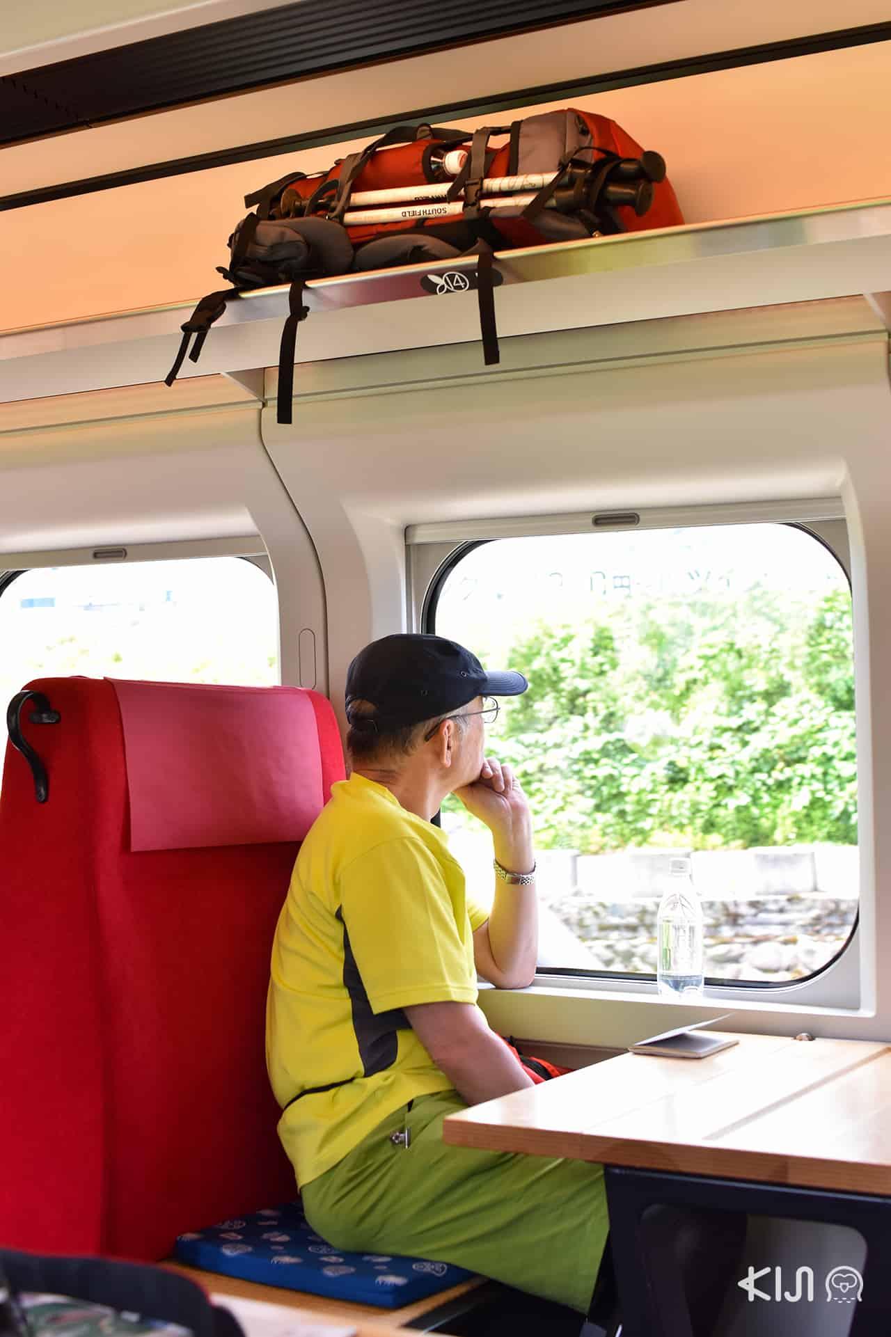 Joyful Train - Toreiyu Tsubasa
