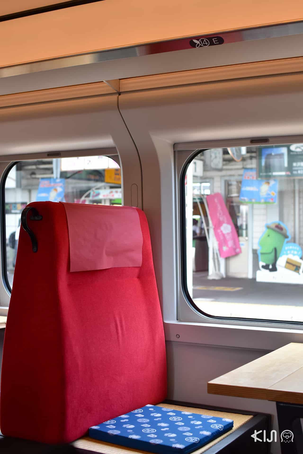 JR East Pass Tohoku Area - ที่นั่งภายใน Joyful Train (Toreiyu Tsubasa)