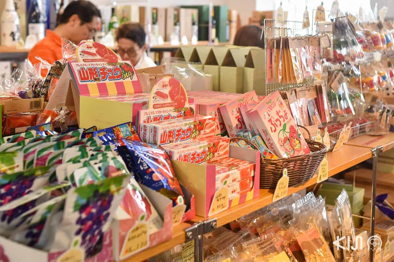 ผลิตภัณฑ์แปรรูปของฝากจาก Ohsyo Fruits Farm