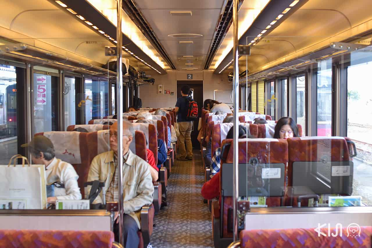 JR East Pass Tohoku Area, Joyful Train, Resort Minori
