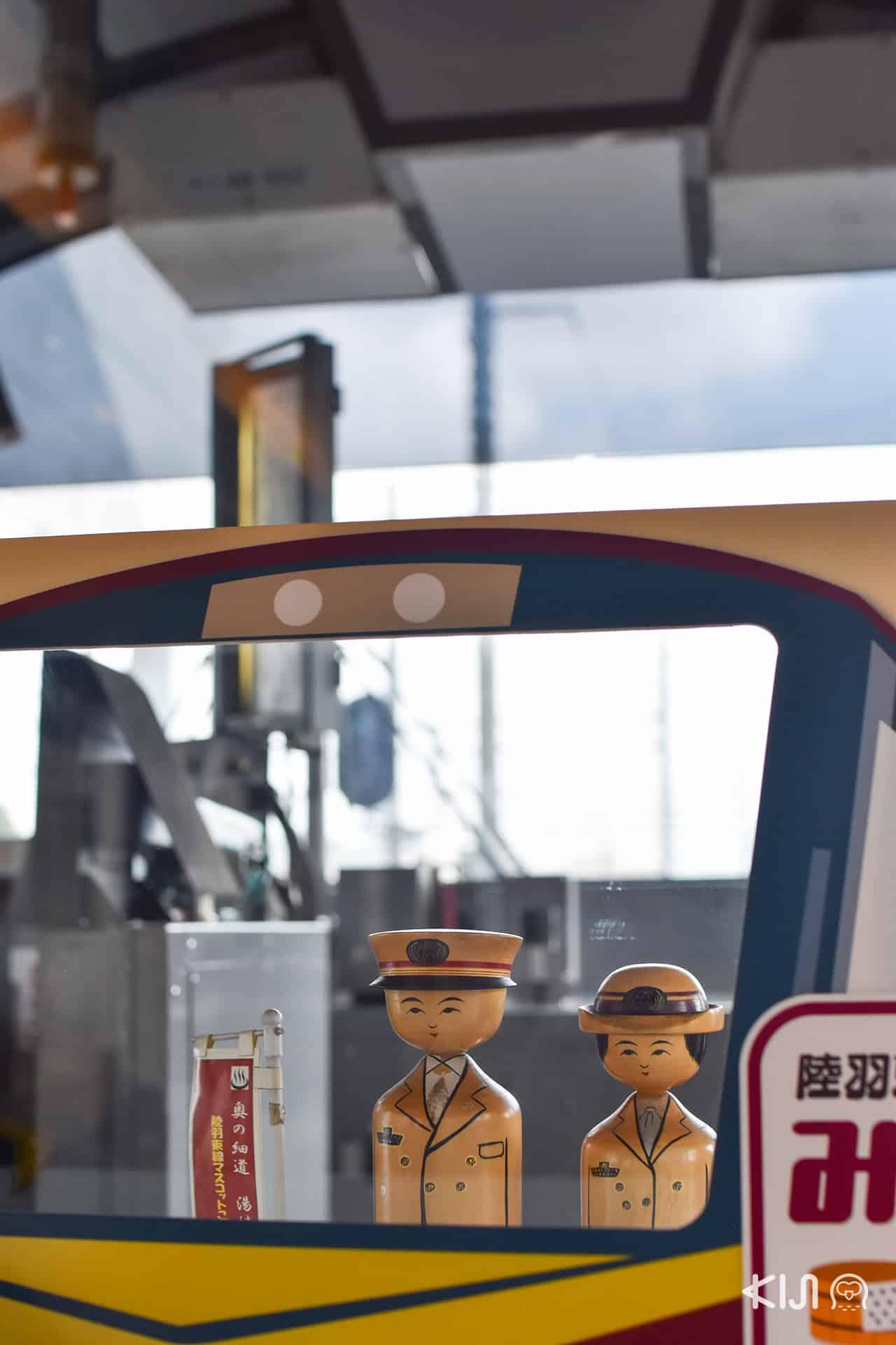 ของตกแต่งบนรถไฟ Resort Shirakami Buna